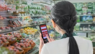 Mobile data capture in the retail industry